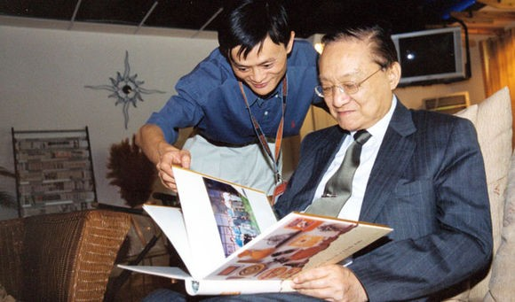 Jack Ma meeting with Mr. Jin Yong