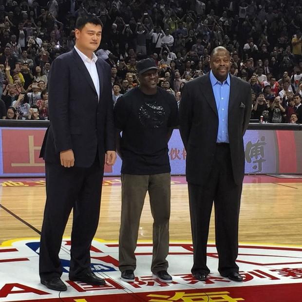 Yao Ming, Michael Jordan and Patrick Ewing