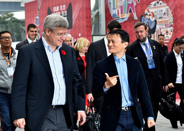 Canada's Former Prime Minister Stephen Harper with Jack Ma