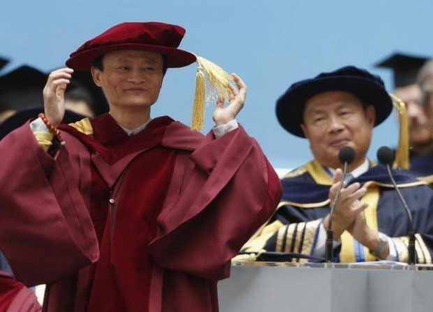 University of Hong Kong of Science and Technology Honored Jack Ma with Doctorate