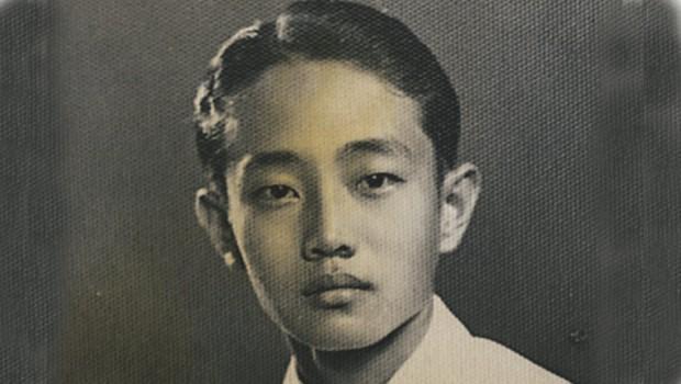 Young Robert Kuok