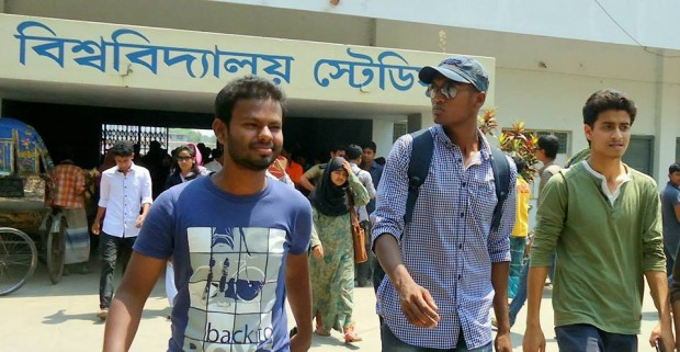 Al Amin Hossain At Rajshahi University