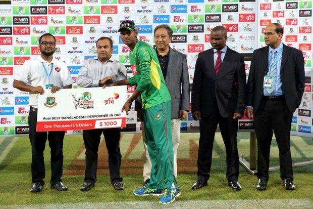 Al Amin Hossain Player Of The Match Award