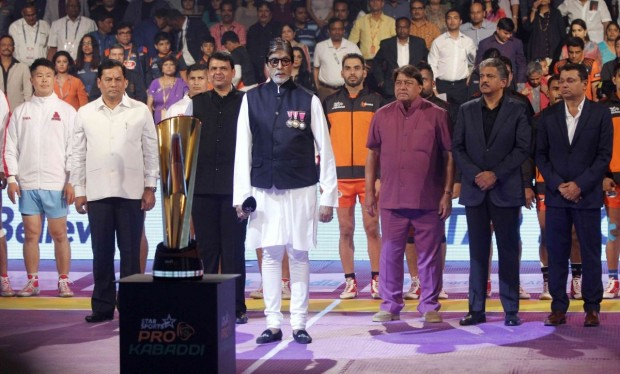 Amitabh Bachchan at Pro Kabaddi League 2015 Opening Ceremony