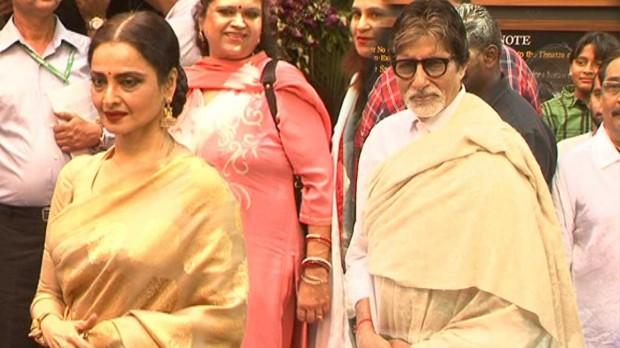 Amitabh Bachchan and Rekha At Shashi Kapoor's Felicitation Event