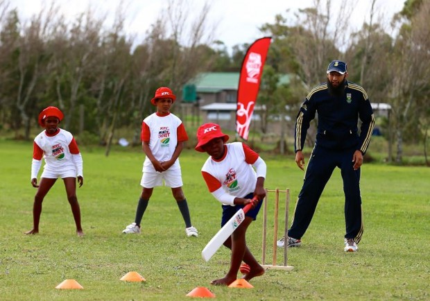 Amla Playing with kids
