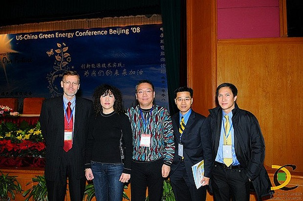 Weili Dai At a Conference In Bejing