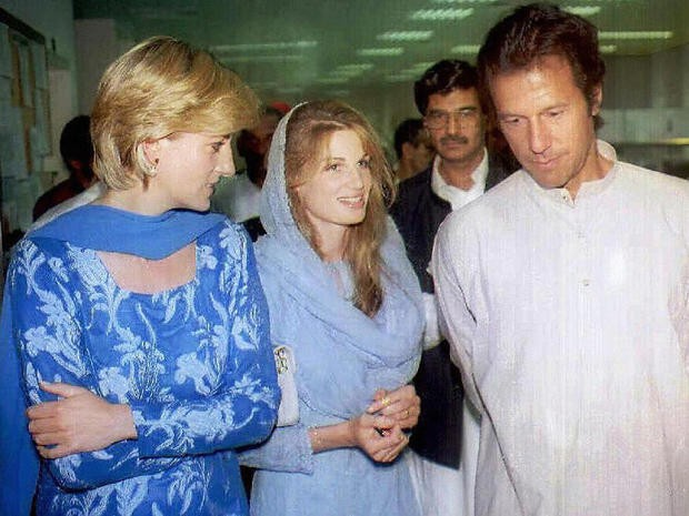 Pakistan Cricketer Imran Khan with Princess Diana