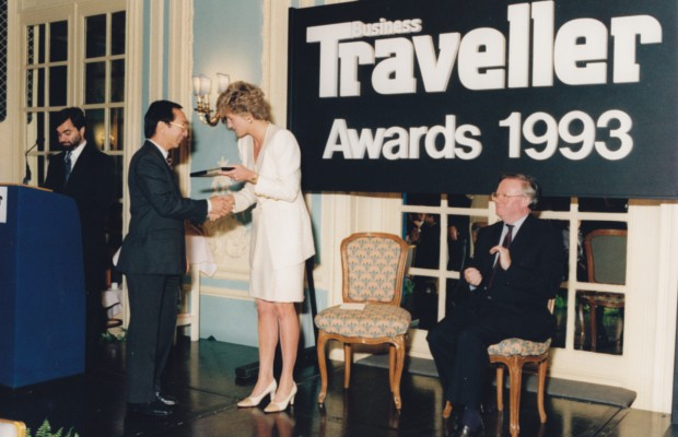Princess Diana presenting Business Traveller Awards in 1993