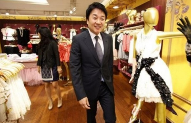 Do Won Chang at Forever 21 Store