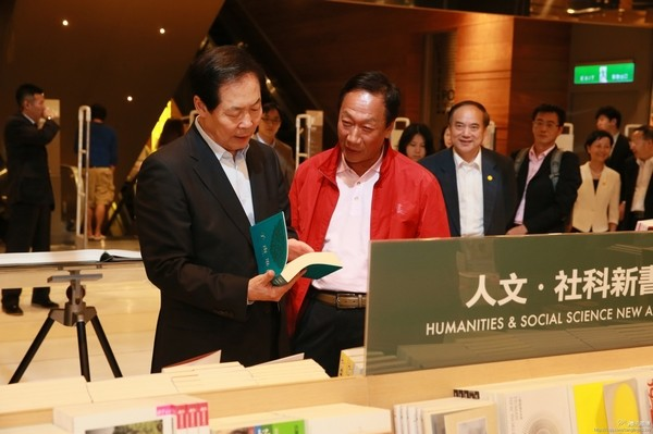 Zhang Baoshun with Terry Gou