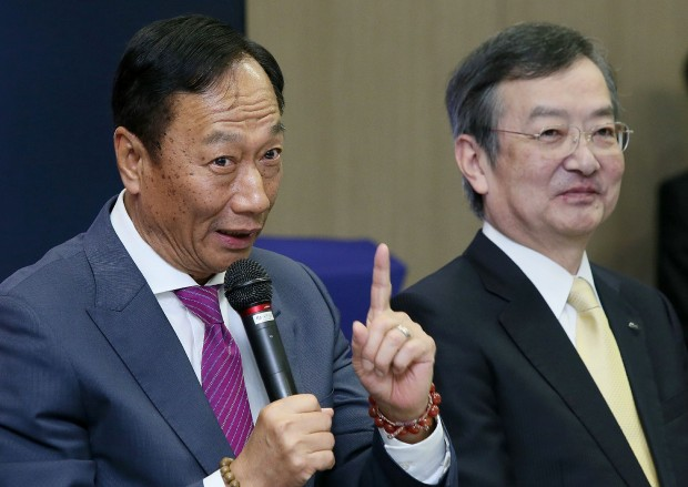 Kozo Takahashi and Terry Gou