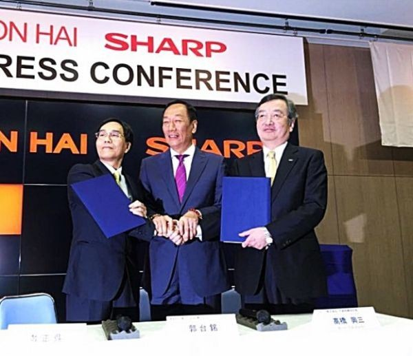 Terry Gou during deal with Sharp Company
