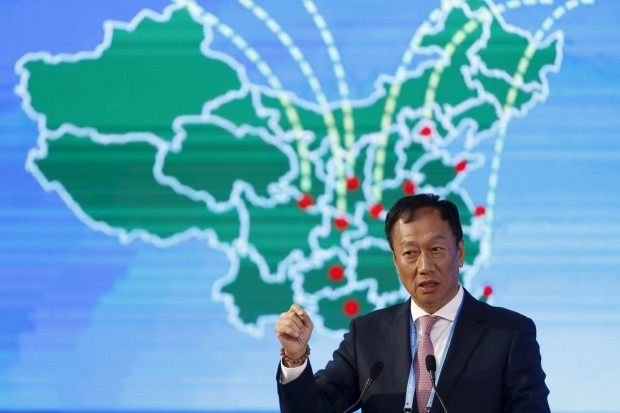 Foxconn Founder speaking at 2nd annual World Internet Conference in Wuzhen town