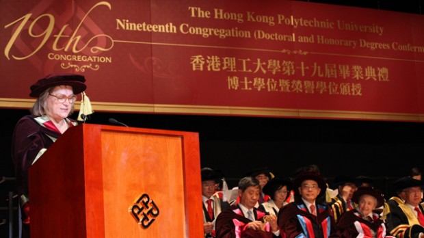 Hong Kong Polytechnic University  awards honorary doctorate to Sabanc? University Board of Trustees Chair Güler Sabanc?