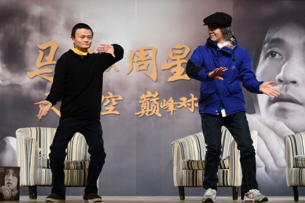 Jack Ma Dancing On Stage