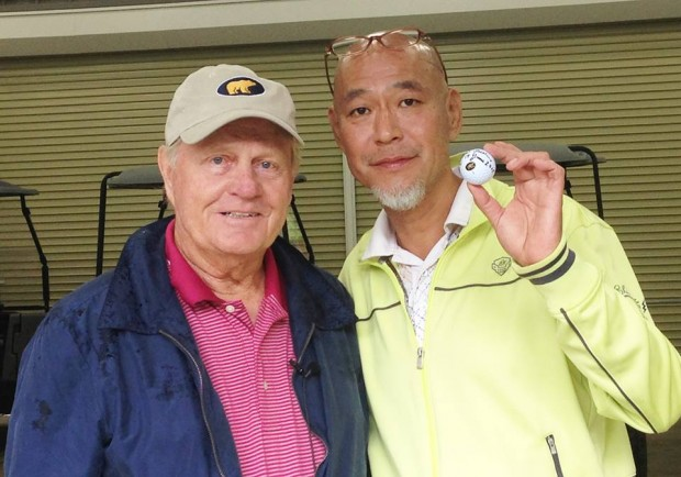 Jack Nicklaus presents the ball used during his ceremonial tee shot to Mr. Nishimura