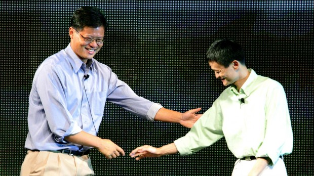 Jerry Yang with Jack Ma
