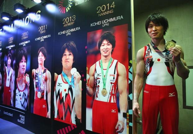 Gymnastics Champ Kohei Uchimura
