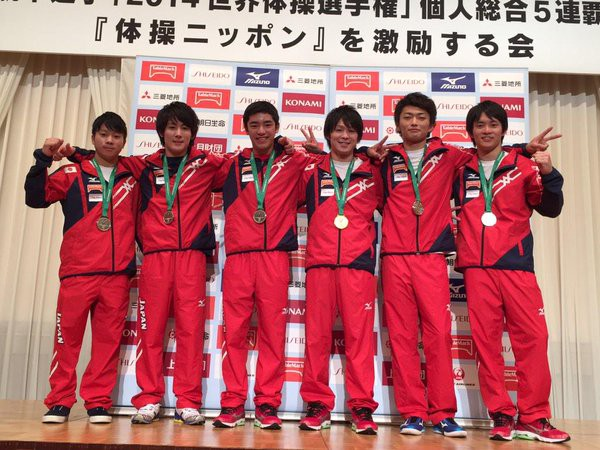 World Championship celebrations by Kohei and team