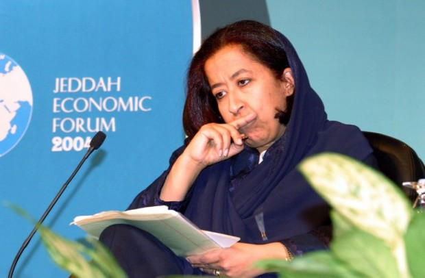 Lubna Olayan at Jeddah Economic Forum