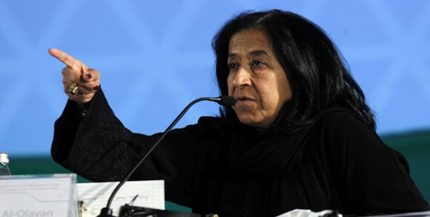 Lubna Olayan