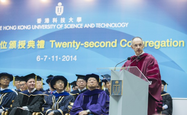 Michael Moritz Delivering Commencement Speech