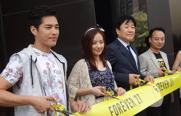 Don Chang at Forever 21 Store Opening