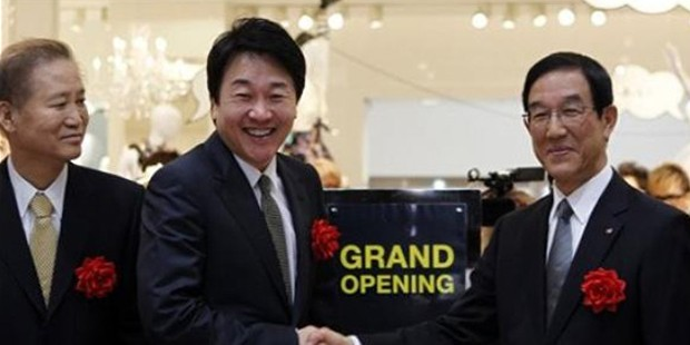 Don Chang at Opening of Forever 21 New Store