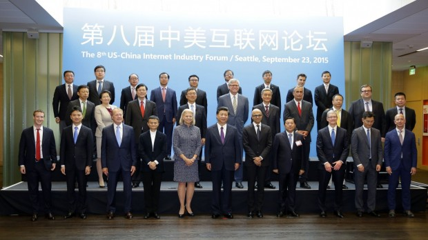Pony Ma with US and Chinese Business Persons along with China's President Xi Jinping
