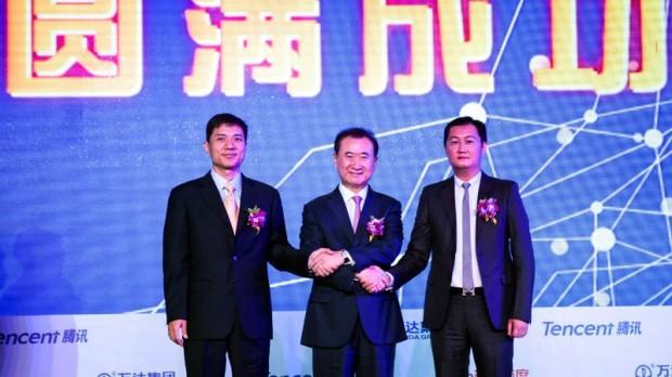 Pony Ma Shaking Hands with Wang Jianlin and Robin Li
