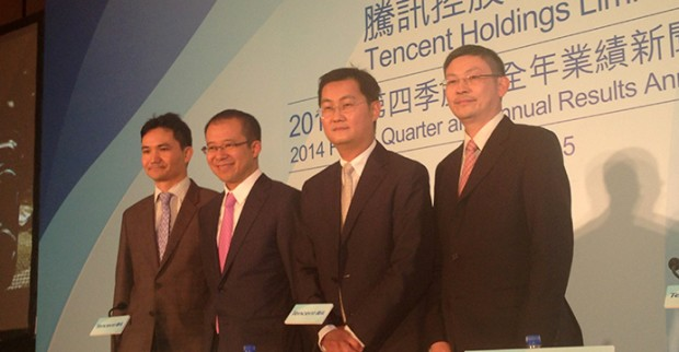 Tencent management, including chairman Pony Ma and president Martin La during Company Quarter Annual Results Analysis