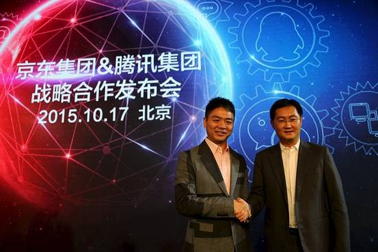 Pony Ma Shakes Hands with JD.com CEO and founder Richard Liu Qiangdong