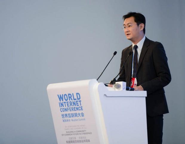Ma Huateng Speaking at World Internet Forum