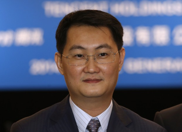Ma Huateng Founder of Tencent