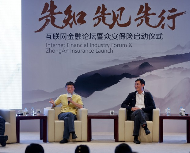 Pony Ma with Jack Ma