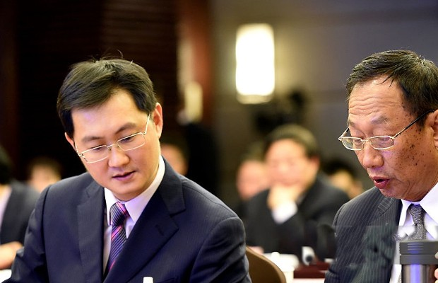 Ma Huateng and Foxconn's CEO Guo Taiming