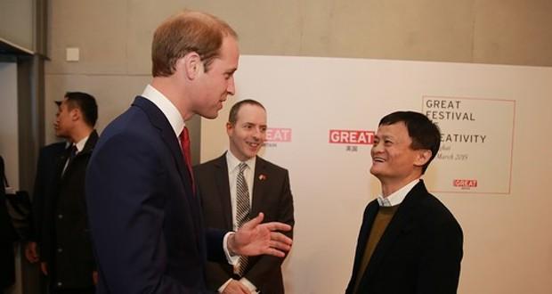 Jack Ma with Prince Williams