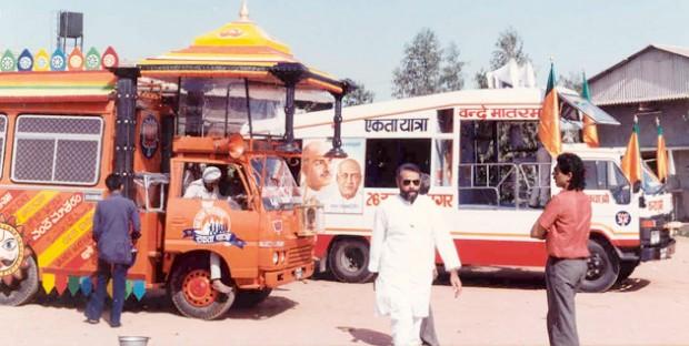 Narendra Modi during Ekta Yatra