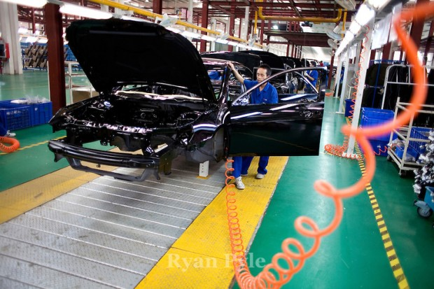 BYD Manufacturing Process