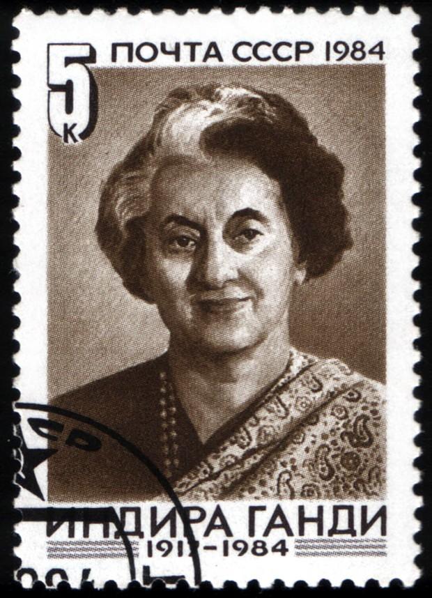Indira Gandhi USSR Commemorative Stamp