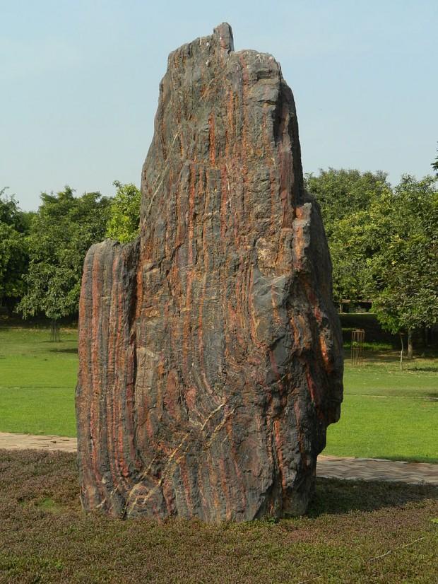 Indira Gandhi was Cremated at Shakti Sthala Place