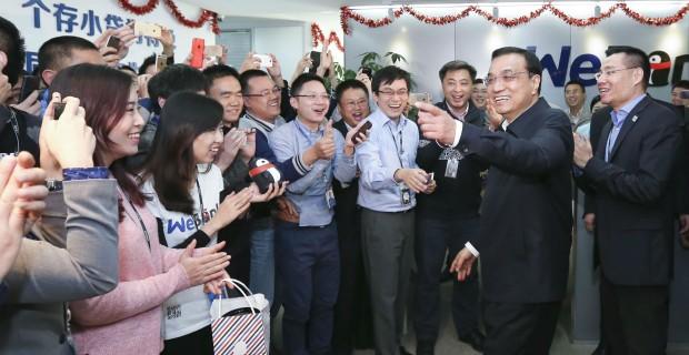 Chinese Prime Minister Li Keqiang  At WeBank