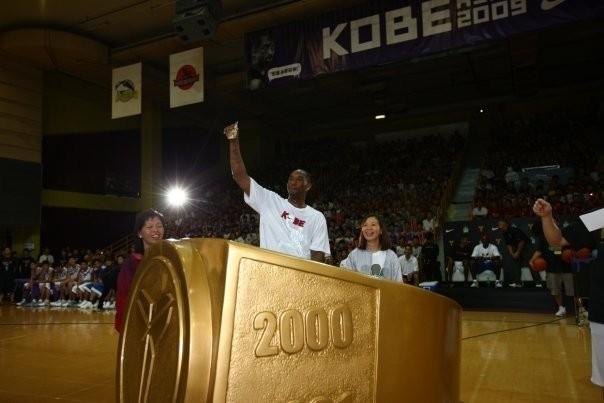 Kobe during His Hong Kong Tour
