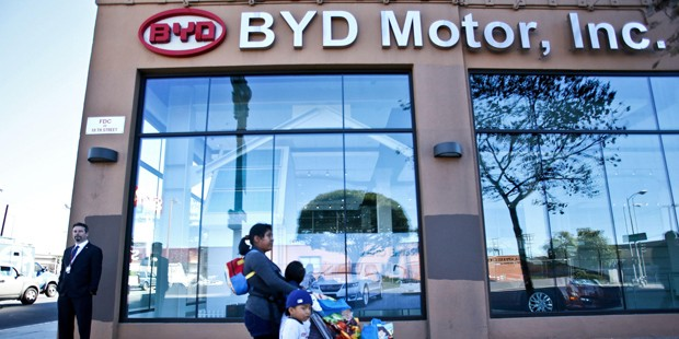 BYD Headquater