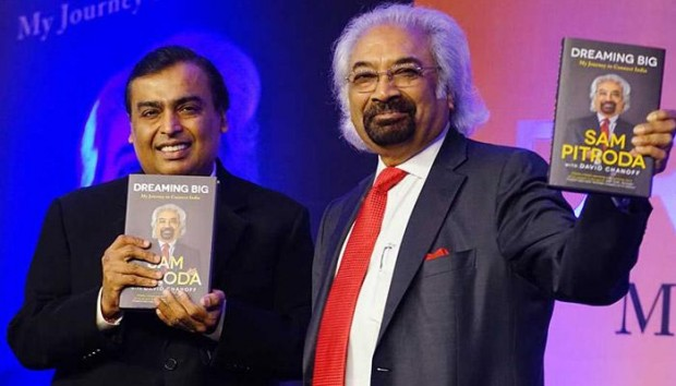 Mukesh Ambani at Sam Pitroda's Book Launch