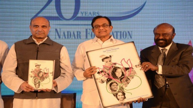 HCL Founder at 20th Annual Celebrations of Shiv Nadar Foundation