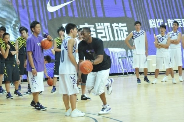Kobe Playing with Youngsters in Shanghai