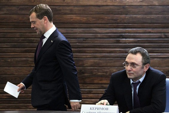 Suleiman Kerimov with Dmitry Medvedev at the 2010 St Petersburg