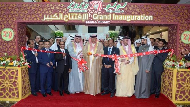 The 123rd Lulu Hypermarket Opening